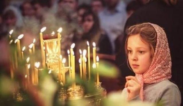 Молитвы на трудные времена. Помолитесь – это поможет