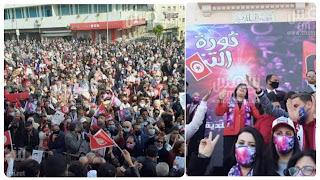 (بالفيديو و الصور) حضور شعبي كبير الوقفة الإحتجاجية لعبير موسي اليوم في باجة  لطرد الاخوان من تونس