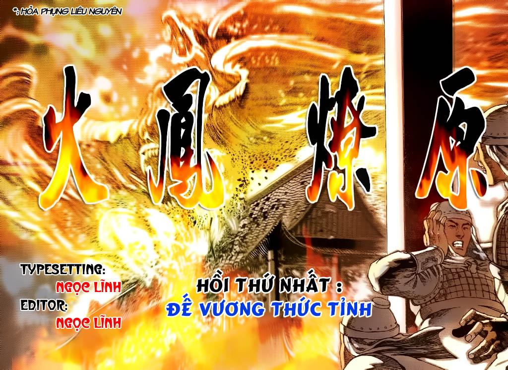 Hỏa phụng liêu nguyên Chương 1: Đế vương thức tỉnh trang 2