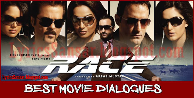 RACE Movie By Saif Ali Khan & Anil Kapoor