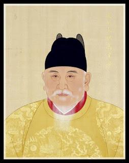 Histoire du boulet de canon Jiao Yu