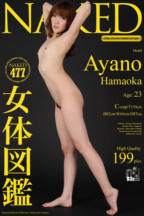 Naked-Art No.00111 Miki Yonehara 米原美希 naked-art 09170