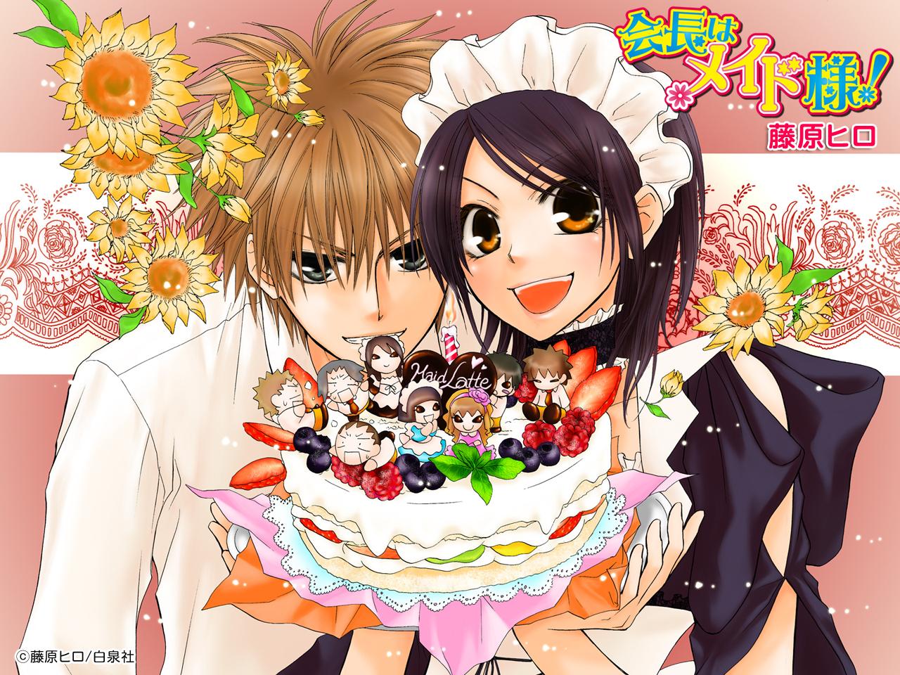 Anime: Kaichou Wa Maid-sama