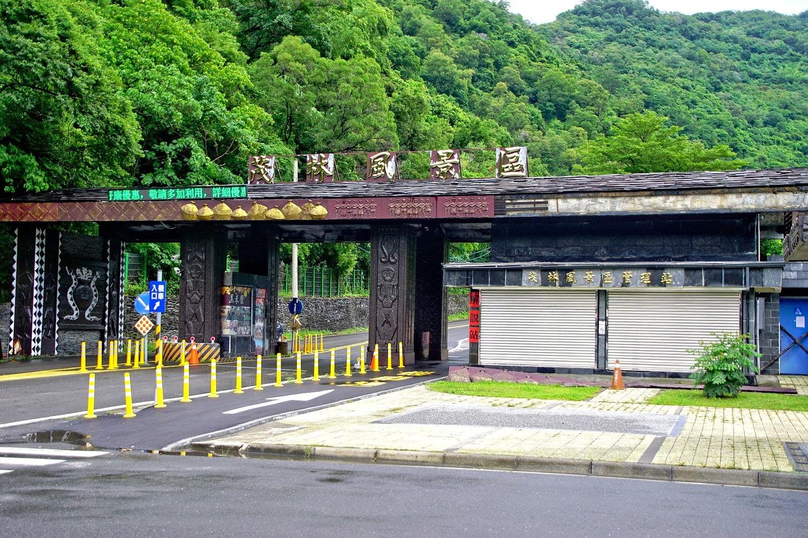 高雄|茂林風景區|布魯布沙吊橋|濁口溪|茂林市集|景點