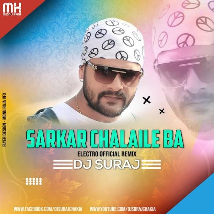 Sarkar Chalaile Ba (Corona Song) Khesari Lal Remix Dj Suraj Chakia