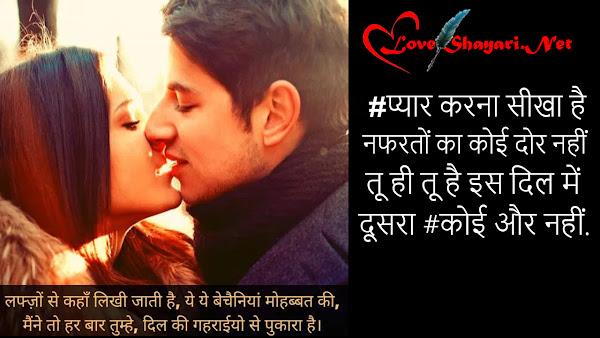 Love Shayari, Sad Love Status, New Love Shayari 2021