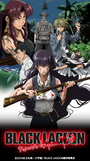 Black Lagoon Roberta´s Blood Trail |05/05 |Ova| |Castellano| |Mega|