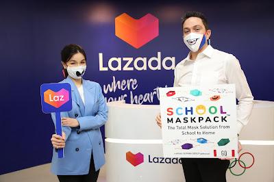 Lazada จับมือ GQ ขยายช่องทางออนไลน์จำหน่ายหน้ากากผ้าแบรนด์ใหม่สุดฮิต  SchoolMaskPack™ ขยายตลาดสินค้าแม่และเด็กทั่วประเทศ