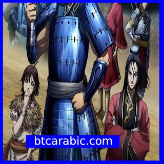 قصة مانجا كينجدوم الفصل 689 Manga Kingdom Chapter اون لاين