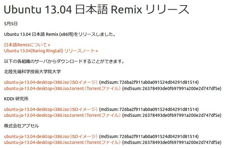 Ubuntu 1304 remix kledgeb ubuntu 1304 remix voltagebd Images