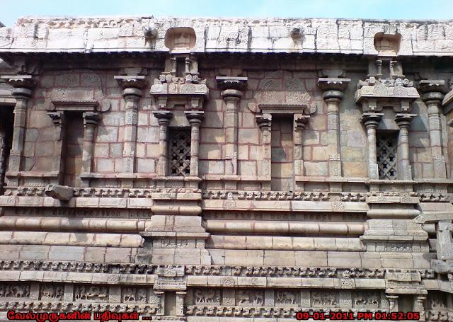 Kambakareswarar Temple