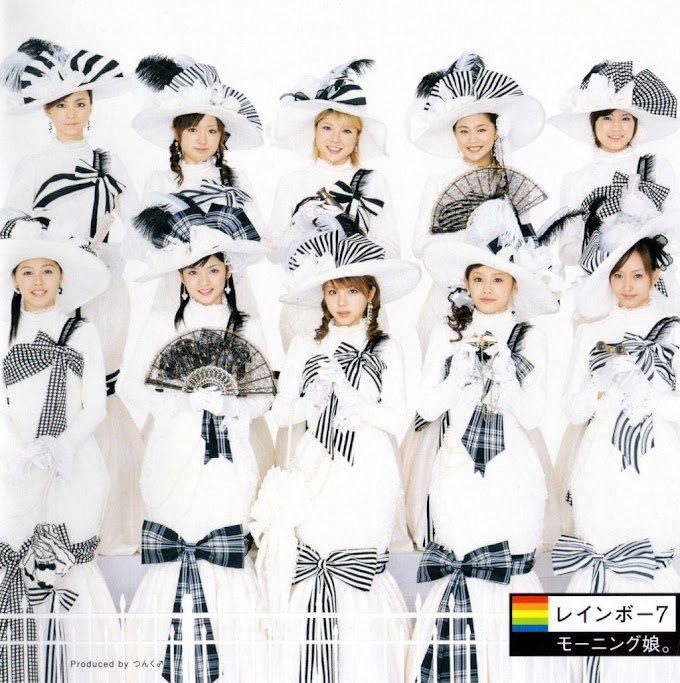 Morning Musume. -  HOW DO YOU LIKE JAPAN? ~Nihon wa Donna Kanji Dekka?~