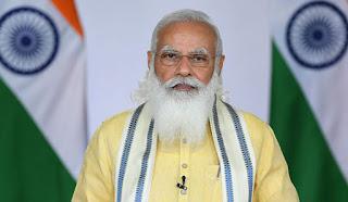 PM Modi addressed UN High Level Dialogue on DDLD
