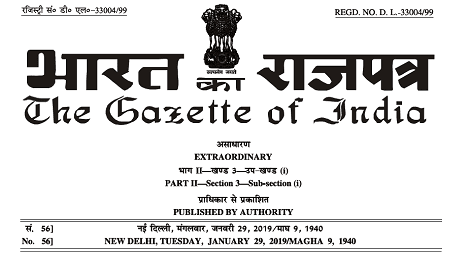 payment-of-bonus-amendment-gazette-notification-paramnews