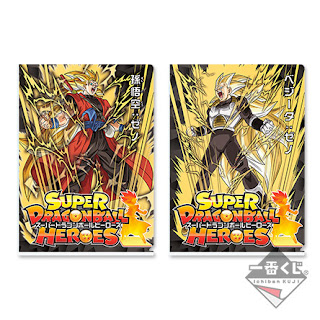 ICHIBAN KUJI SUPER DRAGON BALL HEROES