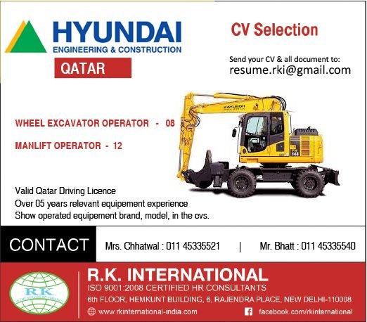 Hyundai Engineering and Construction Qatar