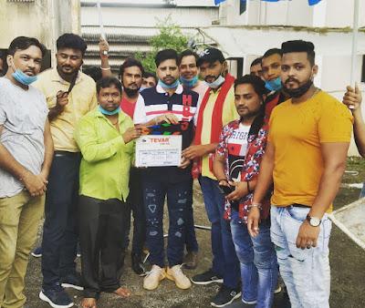 Tevar Bhojpuri Movie