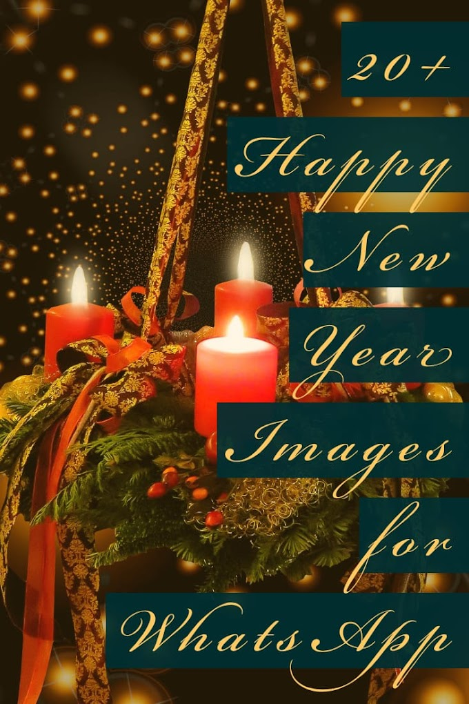 New Year Wishes 2020 | Whatsapp Images