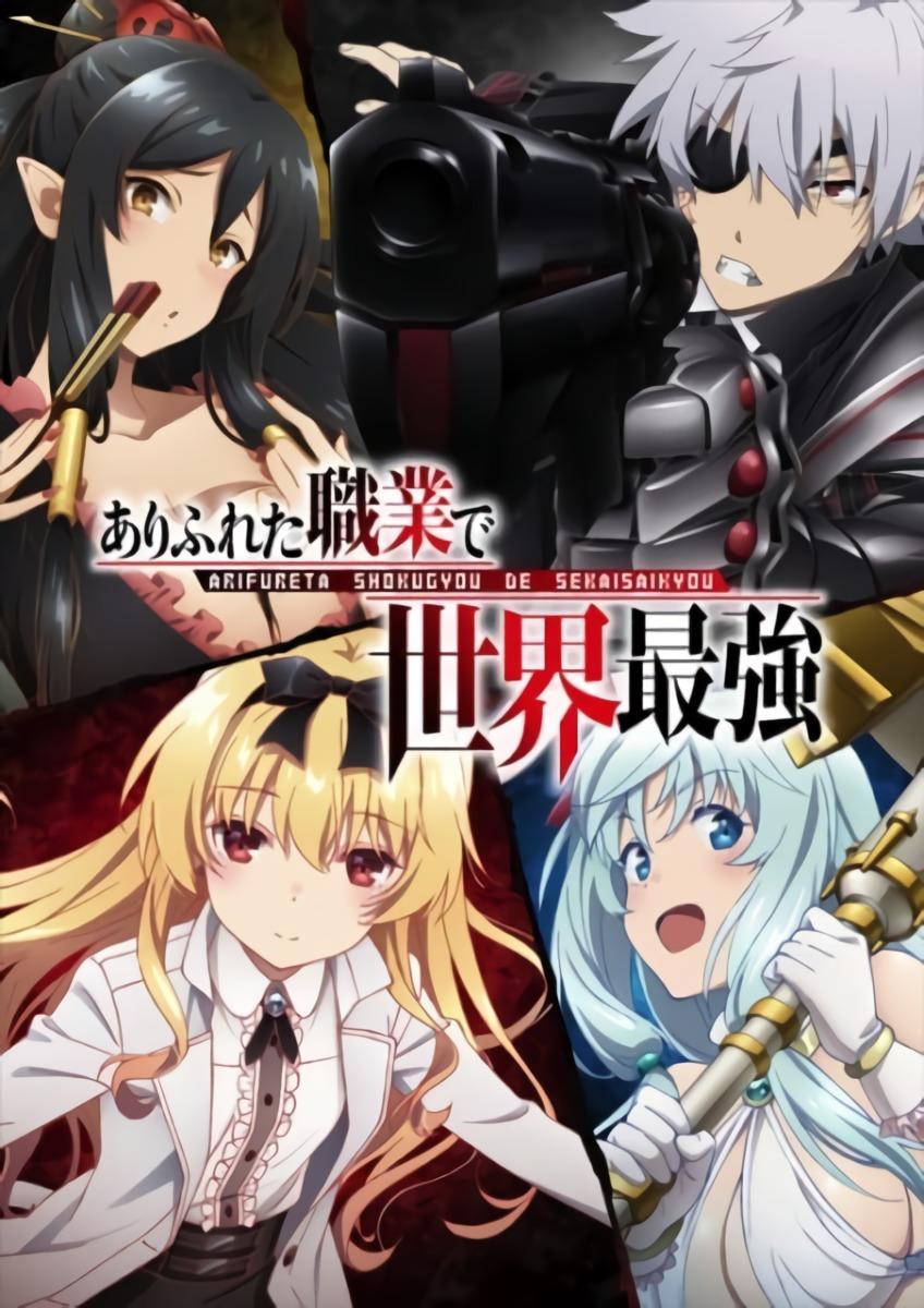 Arifureta Shokugyou de Sekai Saikyou BD + OVA Subtitle Indonesia
