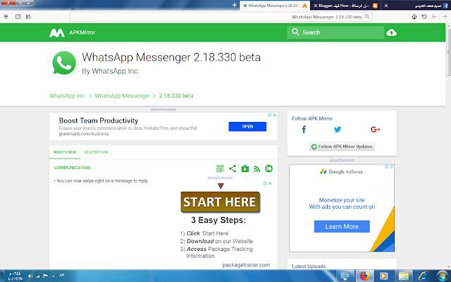 WhatsApp Messenger 2.18.330 beta
