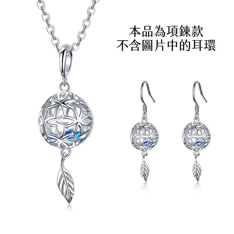 925純銀鏤空花朵藍色鋯石項鍊