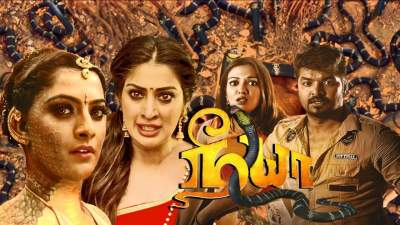 Neeya 2 (2019) Hindi Dubbed - Tami Full Movies Dual Audio Download 480p