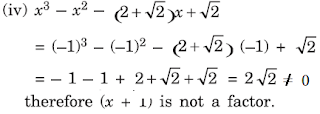 Polynomials - CBSE Guide NCERT Solutions of Class 9 Mathematics Exercise 2.4