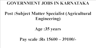 Government of Karnataka- Agricultural Engineering Jobs