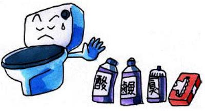 減少使用化學清潔劑