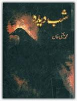 Shab Deeda by Muhammad Yahya Khan Pdf Download Read Online