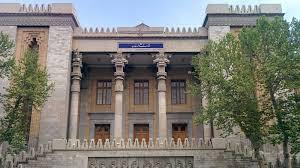 Le ministère iranien des Affaires étrangères