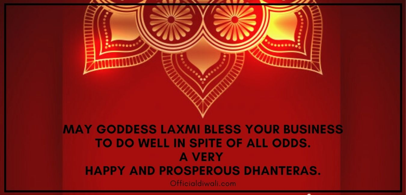 A very happy and prosperous Dhanteras.