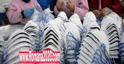 أخبار المغرب يمنع تصدير الكمامات بسبب فيروس كورونا المستجد corona virus