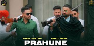 Prahune Lyrics in English – Prem Dhillon x Amrit Maan