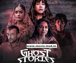 Ghost Stories (2020) www.movie-mad.in