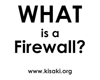 What-is-firewall