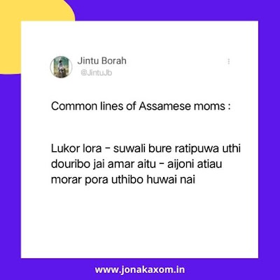 most-common-lines-every-Assamese-mother-speaks