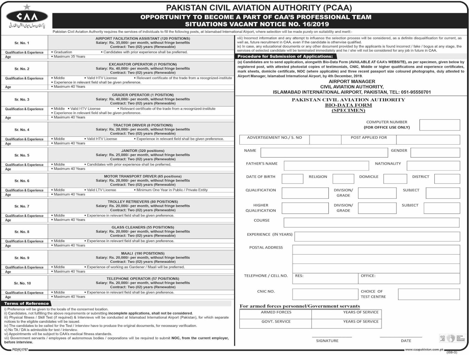 Jobs in Pakistan Civill Aviation Authority PCAA Nov 2019