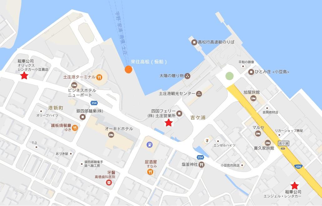 日本小豆島.自駕遊租車心得分享 | 安娜愛閒遊