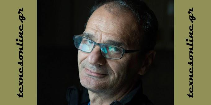 """Βασίλης Κυριλλίδης: """"Η καλή λογοτεχνία δεν κάνει έναν καλύτερο κόσμο, κάνει καλύτερο τον κόσμο της λογοτεχνίας"""""""