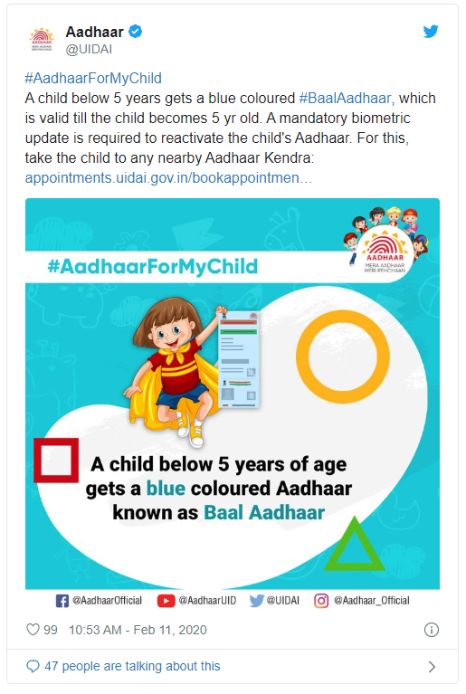Aadhaar Card in Blue Color for Kids