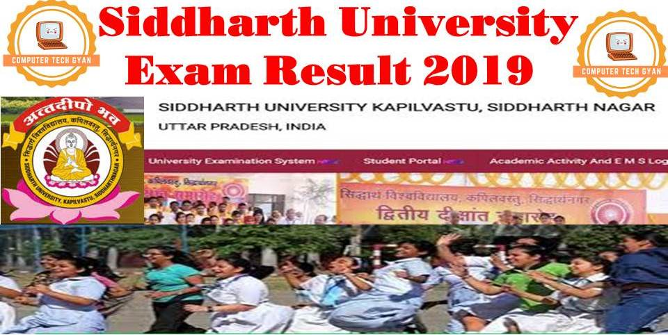 Siddharth University Exam Result 2019 UG PG Exam Result | Siddharth