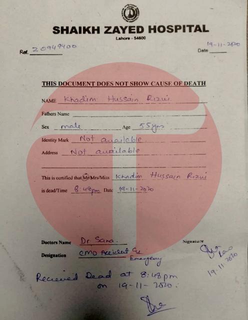 The Death News of Molana Khadim Hussain Rizvi