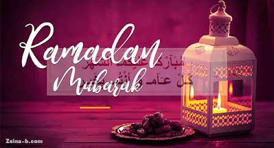 صور رمضان كريم تحفة .