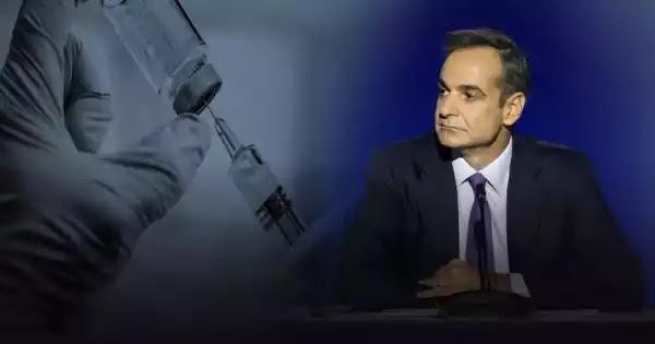 Μητσοτάκης για όσους δεν θέλουν το εμβόλιο: «Είναι συνωμοσιολόγοι» (βίντεο)