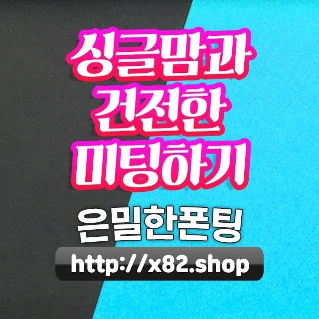 충남천안서북구농구동호회