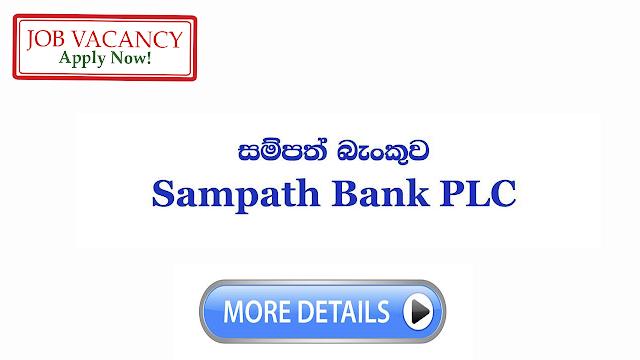 vacancies at sampath bank