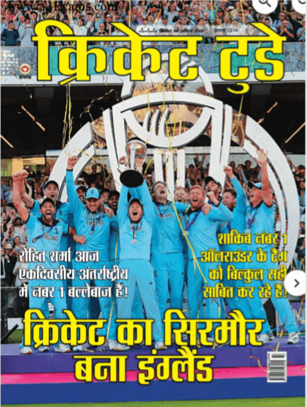 Cricket-Today-Magazine-August-2019-For-All-Competitive-Exam-Hindi-PDF-Book