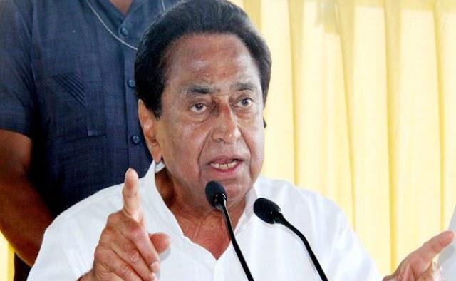 पूर्व मुख्यमंत्री कमलनाथ ने विकास दुबे की गिरफ्तारी पर उठाए सवाल
