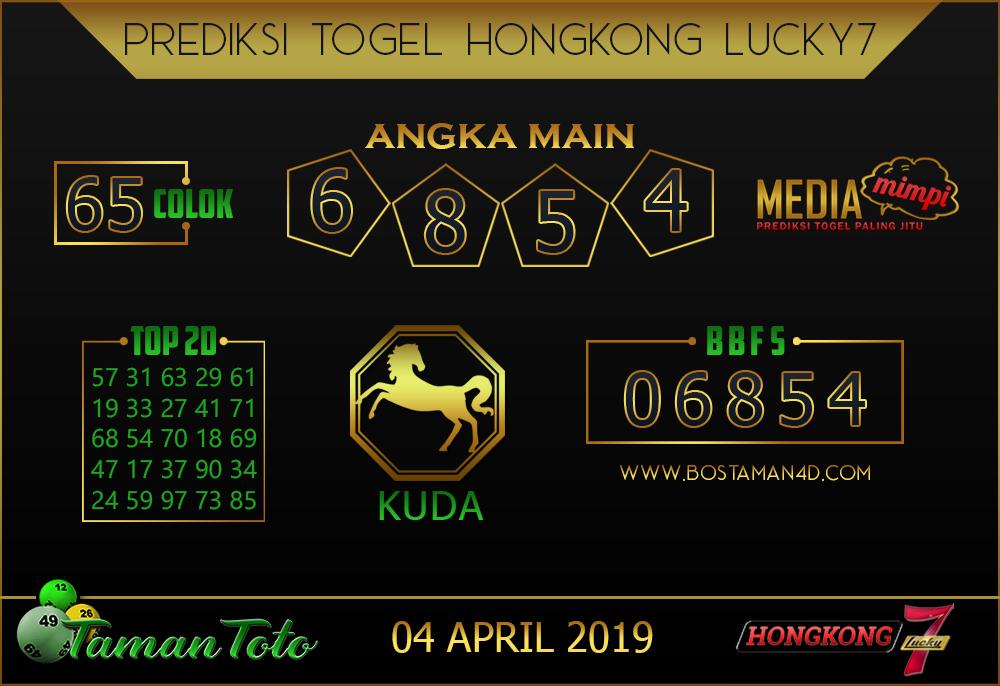 Prediksi Togel HONGKONG LUCKY 7 TAMAN TOTO 04 APRIL 2019